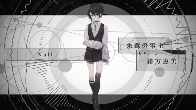 朱鷺燈零士「Null(Never↓and ver.)」MV